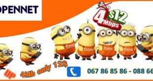 promotion internet openet phnom penh