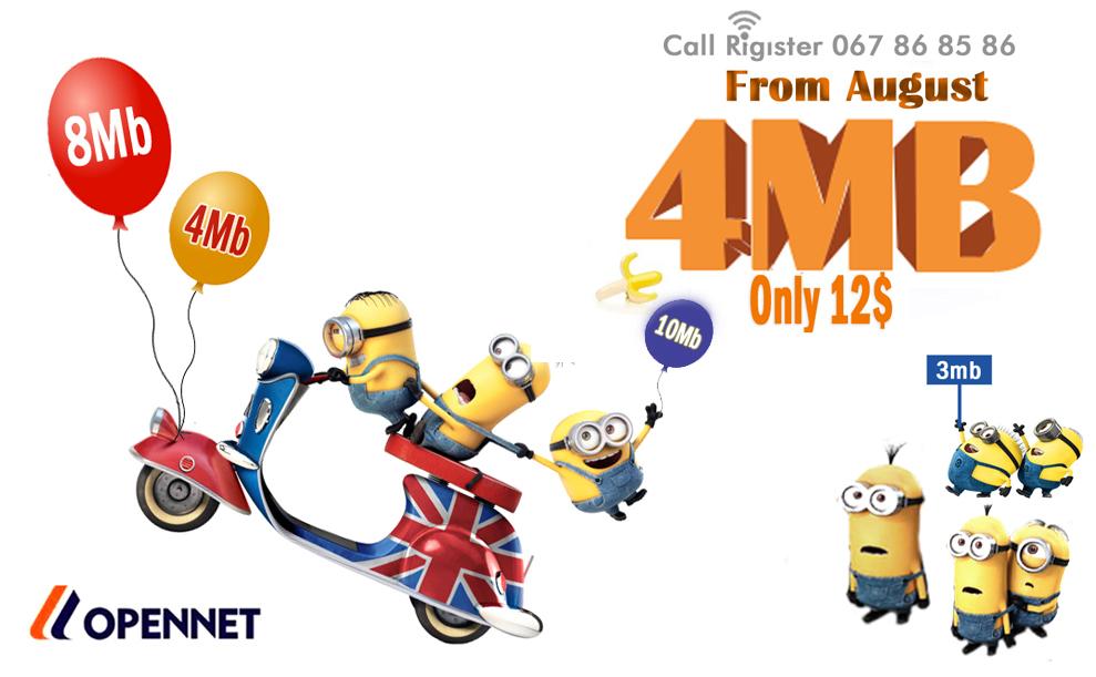 promotion internet wifi opennet