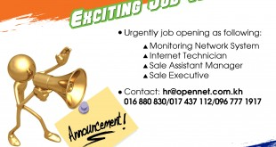 Opennet Recruitment