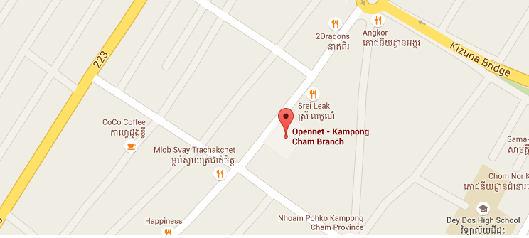 opennet kampong cham