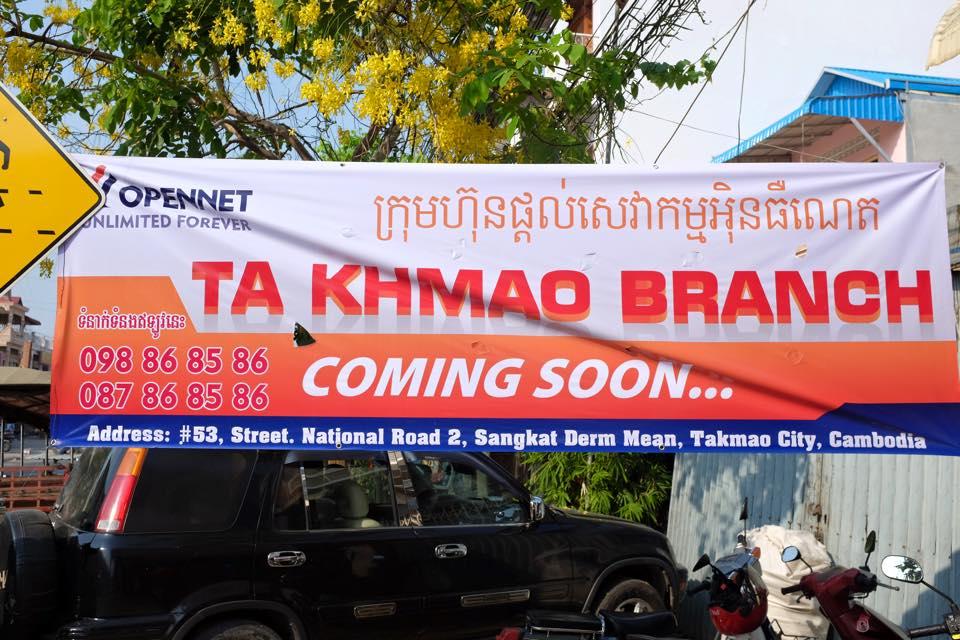 Opennet Takhmao Branch