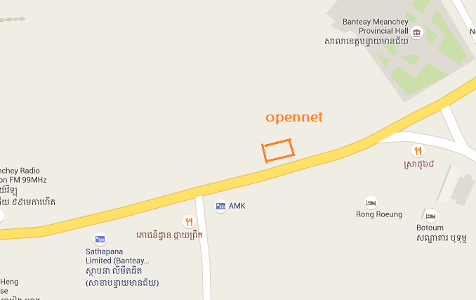Opennet Krong Srei Saophoan