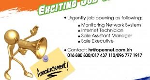 Opennet Recruitment